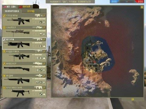 Бесплатные игры на двоих на одном компьютере - играть