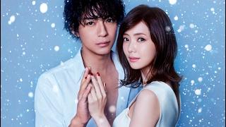3日、第3話が放送されたテレビ朝日系ドラマ「奪い愛、冬」。 第3話では...
