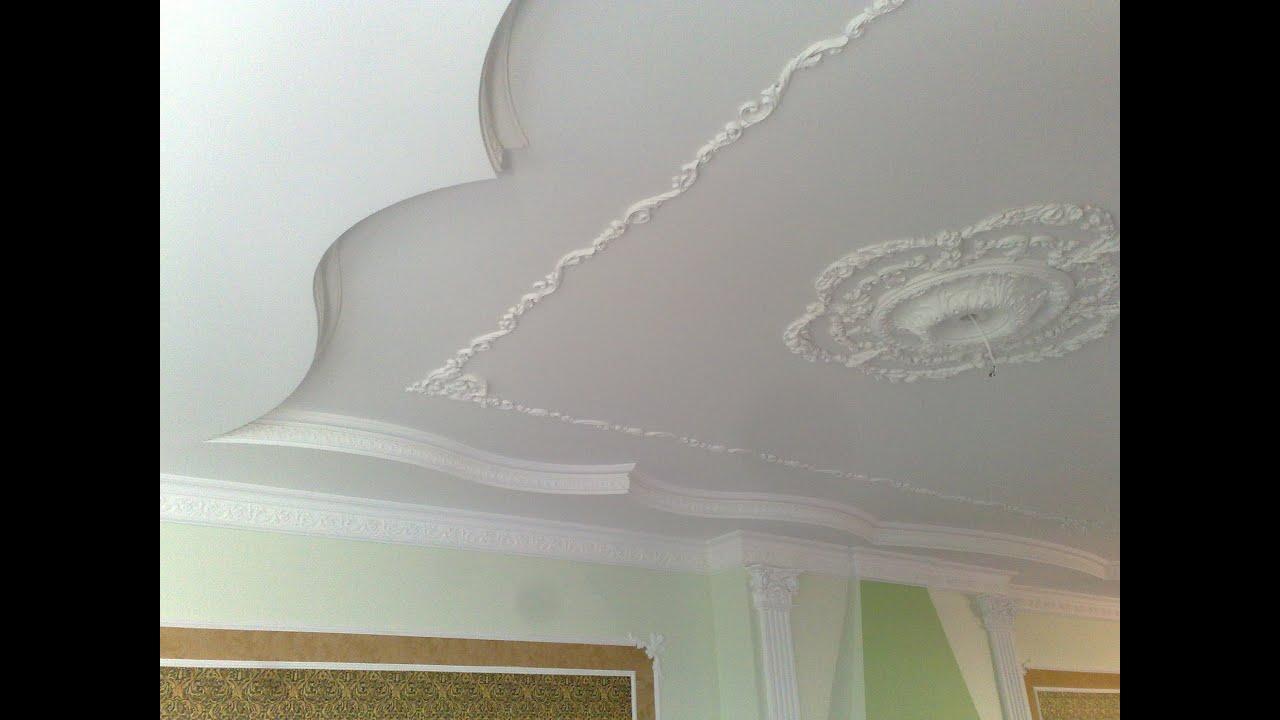 гипса кардон потолок фото в зале