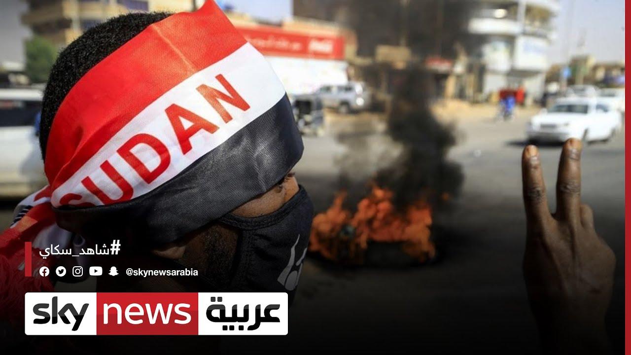 السودان.. محتجون ينصبون خياما في شوارع رئيسية في العاصمة مطالبون بحل الحكومة  - نشر قبل 5 ساعة