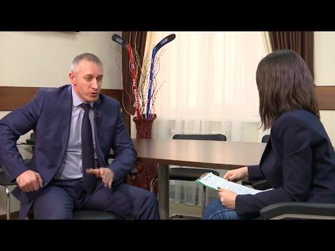 РБК-Пермь. Интервью. КРАЕВОЕ МИНСПОРТА: ПЛАНЫ НА 2017 ГОД