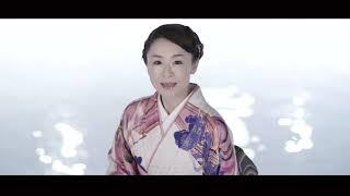 【ミュージックビデオ】岩本公水『なさけ舟唄』