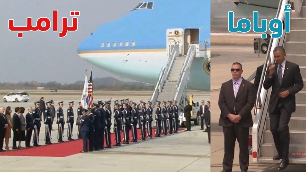 10 أختلافات كبيرة بين الرئيس أوباما والرئيس دونالد ترامب !!