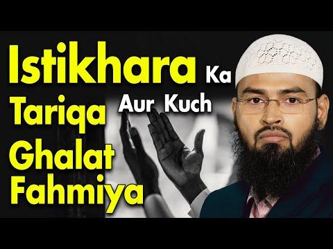 Видео Namaz ki ahmiyat essay in urdu