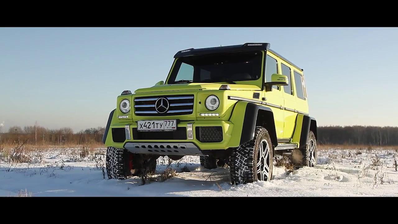 Супертест: какие машины могут стоить 35 миллионов рублей?