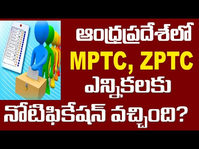 zptc mptc panchayat elections in 2019 schedule released
