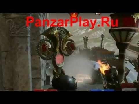 видео: panzar скачать игру бесплатно за 2.5 минуты.