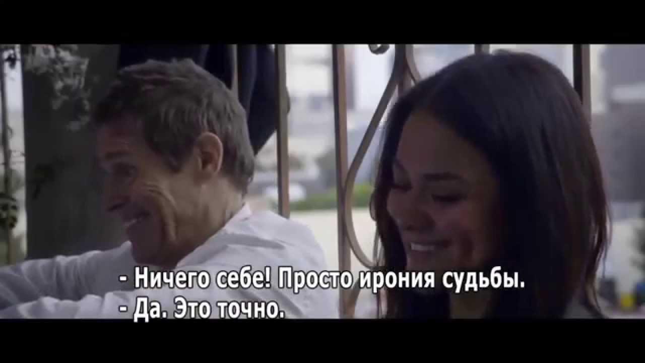 человек улыбка фильм смотреть