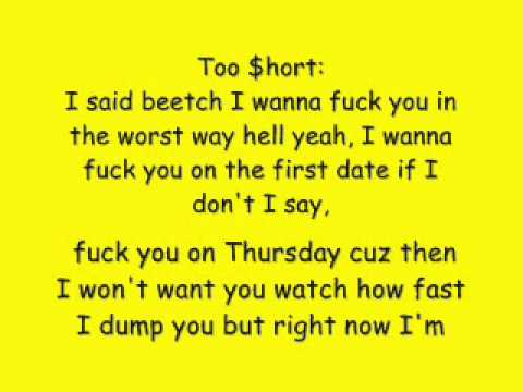 Download 50 Cent - First Date Feat. Too $hort Lyrics