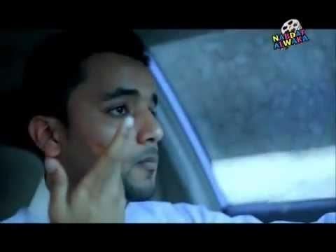 فيلم سعودي بعنوان أنت السبب