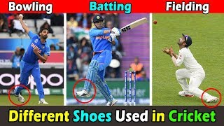 Different Type of Shoes used to play in cricket । क्रिकेट में इस्तेमाल होनेवाले जूते