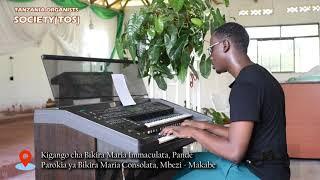 Download UTUREHEMU EE BWANA - JOHN MGANDU   TANZANIA ORGANISTS SOCIETY (TOS)