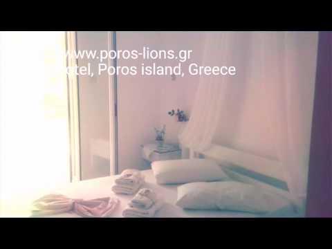 Poros island, Greece. Best vacation