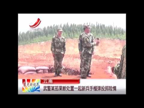 Epic Fail Idiot Drops Live Grenade China Ratchet Daily 79