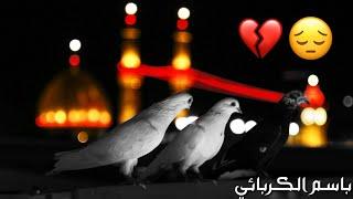 🍁اروع صوت بل عالم يقلد#باسم_الكربائي😱يقاروره|تفوتكم وعلي💔