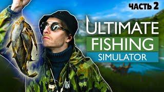 Ultimate fishing simulator прохождение ЗИМНЯЯ РЫБАЛКА Ч2