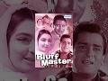 Bluff Master