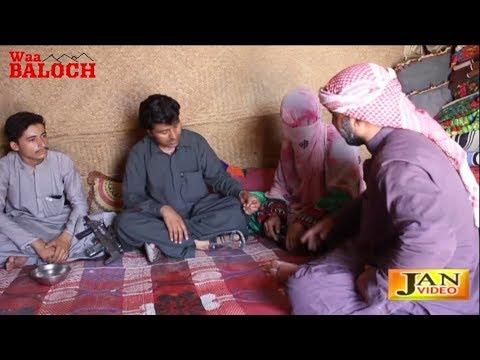 Balochi Film 2018 ( Harzo )