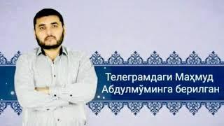ЯНГИ КАНАЛ САВОЛ-ЖАВОБ УЧУН ССИЛКАСИ ОПИСАНИЯДА