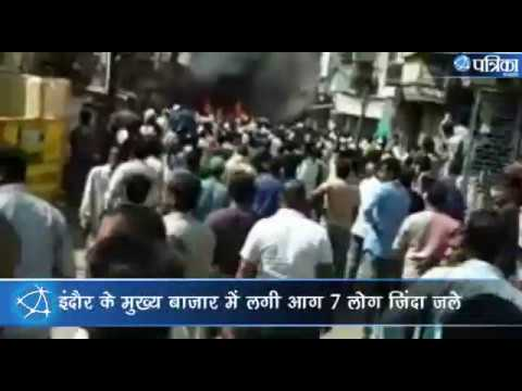 Fire In Cracker shop in the market at indore Madhya Pradesh