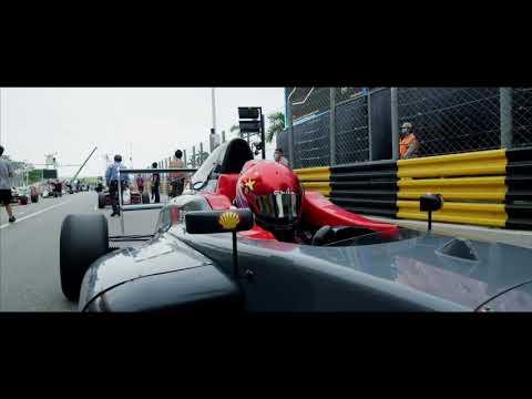 Macau Grand Prix 2020 - Formula 4