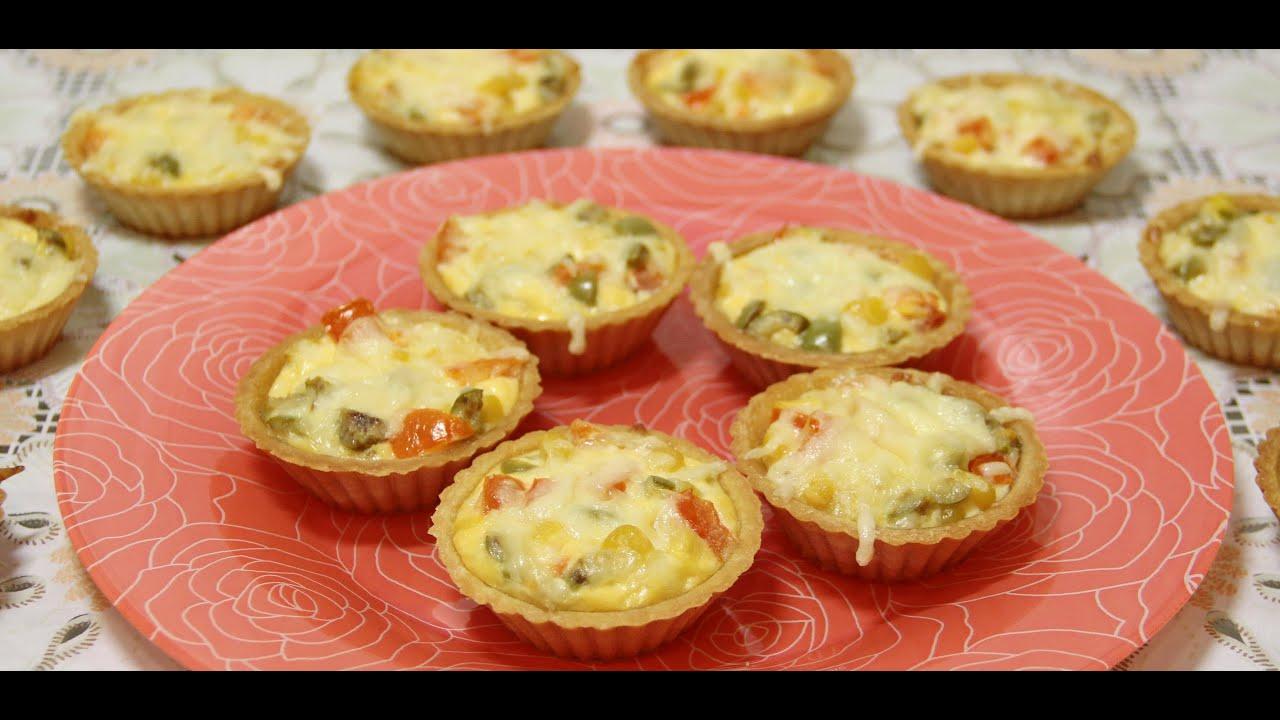 Мини пицца в тарталетках | Пицца рецепт | Закуска рецепт