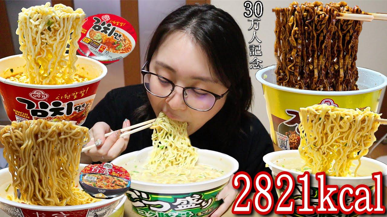 【大食い】30万人記念❗️好きなだけラーメン吸引してみた🔥食べ比べ楽しい♡