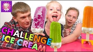 ICE CREAM Challenge Мороженое айс крим ЧЕЛЛЕНДЖ Вызов принят Сладости конфеты Nuttella