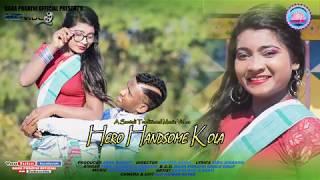 HERO HENDSOM KOLA  NEW SANTALI SEMITRADITIONAL MUSIC VIDEO ALBUM 2020||AROTI & BUDHRAY||