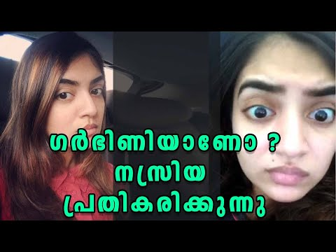 Nazriya Nazim Clarifies Pregnancy Rumours | Filmibeat Malayalam