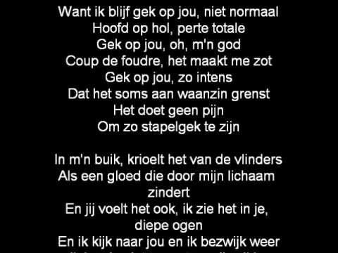clouseau-gek-op-jou-lyrics-thefemplie