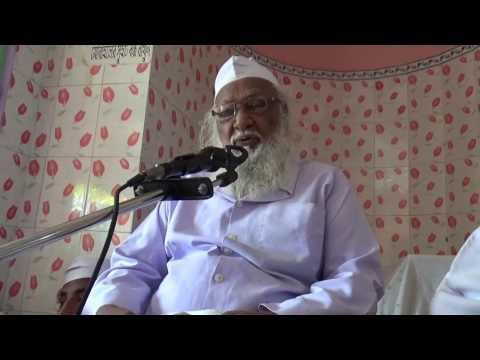 Maulana Quazi Abu Saleh Shamsul Alam
