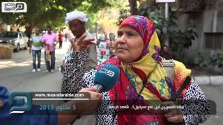 فيديو| أين تقع إسرائيل؟ شاهد إجابات المصريين