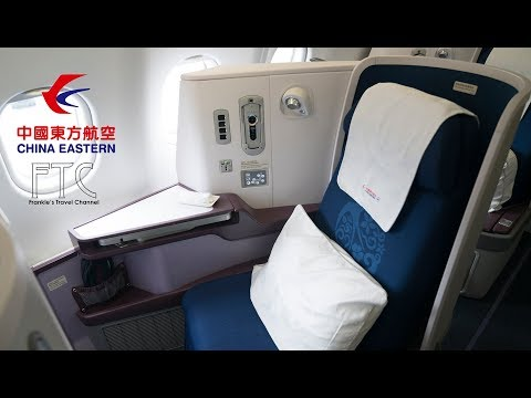 China Eastern Airlines A330-200 (33H) Business Class Prague to Shanghai (MU708) 中國東方航空商務艙  布拉格 - 上海