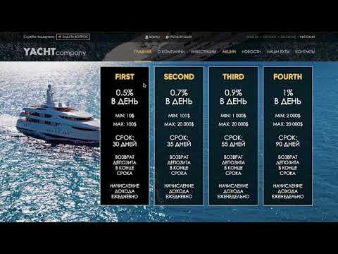 Yacht Company - Обзор проекта & хайп мониторинг Real-Monitoting.Com