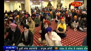 New Year Special Samagam - Gurdwara Sikh Cultural Society Richmond Hill  (NY)