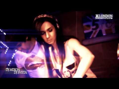 Клуб Жлондон | DJ SVETA & DJ MIXON