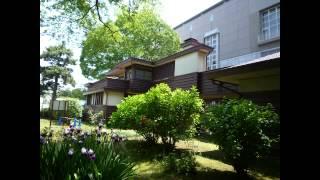 藤沢市民会館の横にひっそりとたたずむ 遠藤 新設計の旧近藤邸です。 フ...