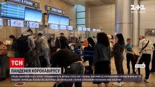 Новини світу: Ізраїль заборонив в'їзд громадянам України