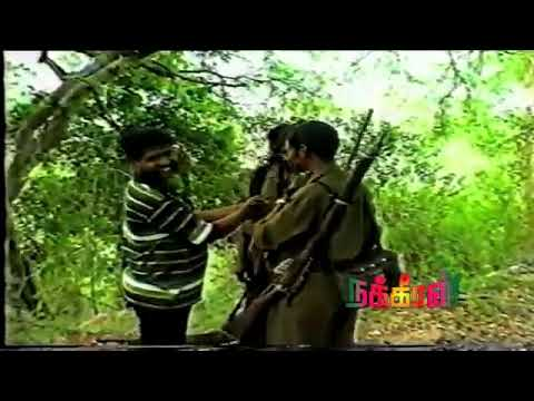 Unseen shocking veerappan videos!! ( 360 X 640 )