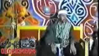القارئ الشيخ السعيد عبد الصمد الزناتي - قصارالسور
