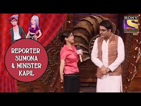 Reporter Sumona Interviews Naughty Minister Kapil - Jodi Kamaal Ki