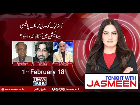 TONIGHT WITH JASMEEN - 01 February-2018 - News One