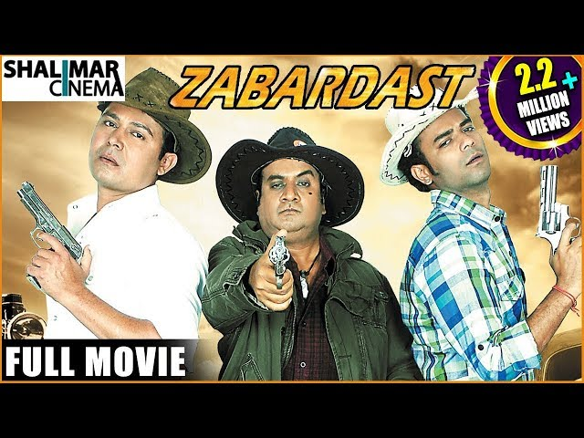 Zabardast Full Length Hyderabadi Movie Travel Video