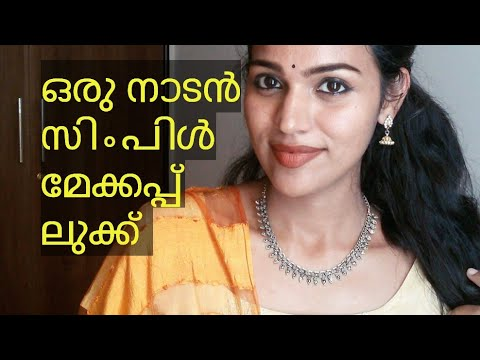 Oru നാടൻ  makeup look easy..affordable products UR BEAUTFULL