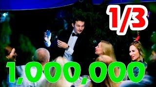 Фокус на миллион! Досмотреть до конца! (1/3) Сard trick. Focus in a million!