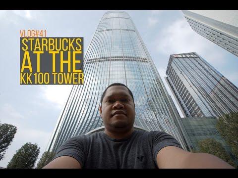 Starbucks at the KK100 Tower - Shenzhen