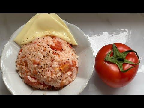自煮自評-蕃茄芝士飯