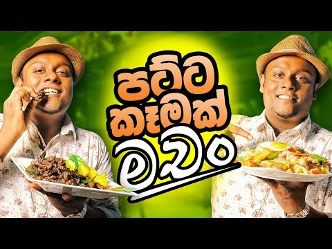 Best Foods In Machan Restaurant & Pub | Banda Food Review - Travel Today 2019