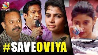 Save Oviya : Celebs show support   Bigg Boss Vijay TV Show   Robo Shankar, Venkat Prabhu